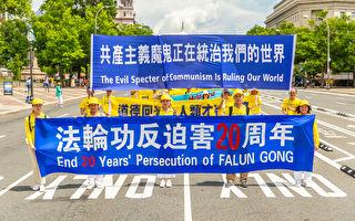 石文:惨烈的迫害在呼唤着人间正义(7)