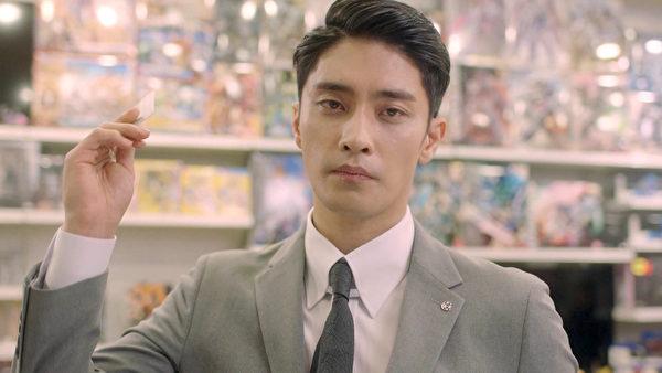 Bang Sung-Hoon