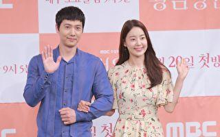 韓智慧回歸週末劇 與李尚禹共演《黃金庭院》