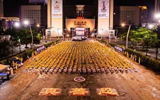 法輪功反迫害20年 亞洲各界讚勇者風範