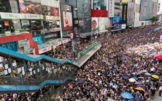 组图1:7.21反送中 游行人潮挤爆港岛