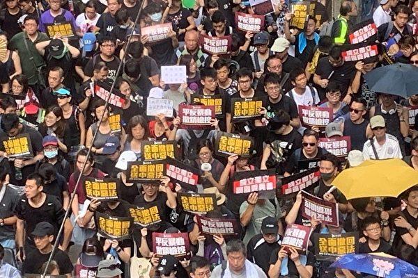 香港局勢動盪 讓全球人明白了什麼?