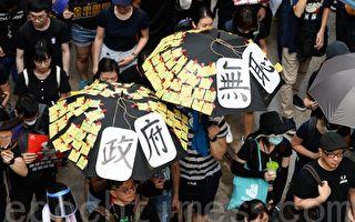 凌晓辉:党文化造成的羞耻感丧失