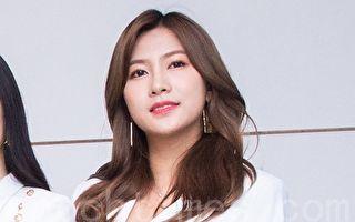 Apink夏榮剛過生日 今宣布8月solo出道