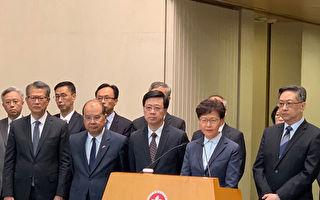 【新聞看點】北京設死線?林鄭籲對話避5大訴求