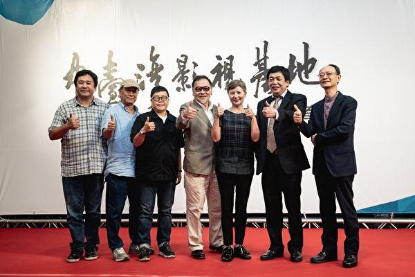 中台湾影视基地