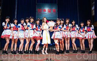 AKB48 Team TP