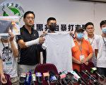 港警大搜捕 议员林卓廷许智峯等16人被抓