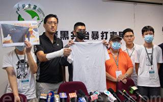 港警大搜捕 議員林卓廷許智峯等16人被抓
