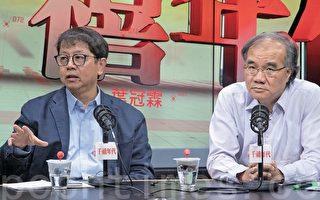 香港500行政主任联署 批林郑卸责警队失职