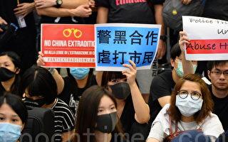【世界十字路口】香港拉警报 防武警黑帮侵袭