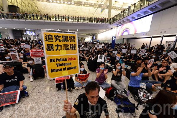 國際人權組織:香港警察濫用武力應受追責