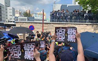 組圖1:元朗7.27港人抗議警黑勾結