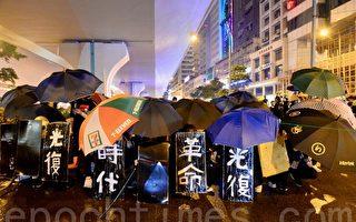 组图5:7.28集会 香港勇士坚持抗暴政