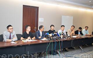 香港民主派斥港澳办脱离民情 误判形势