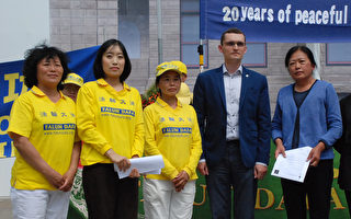 法輪功反迫害20年 加議員:感謝你們的努力