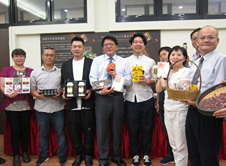 2019世界巧克力亚太区竞赛将在屏东举办,由屏东县政府、客家委员会、农委会水土保持局协助办理,15日正式宣告赛事启动。