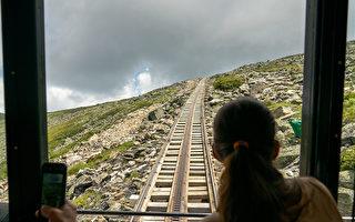 乘「登月鐵路」上美東最高峰