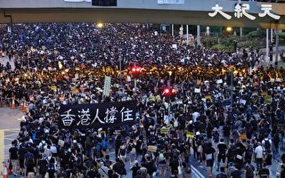 43万人7·21反送中 港民:继续站出来
