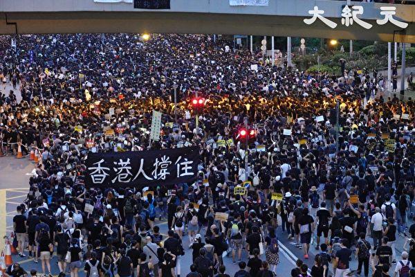 胡少江:港人反送中运动 中共政府四面楚歌