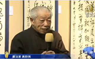 台湾古典诗:烽火仁师(二)