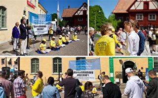 参与迫害法轮功 中共驻瑞典大使被举报到美国