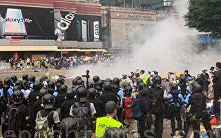 香港百萬人上街「反送中」 中共官媒為何高調報導