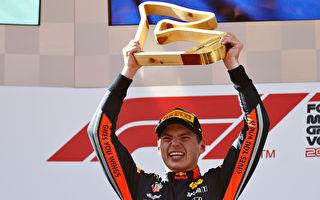 F1奧地利站:維斯塔潘在紅牛主場再次奪冠