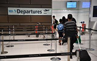 澳洲拟立新法 警察在机场将拥有更大权力