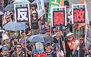 林保華:香港——我的弔詭人生與家世