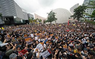 23萬人上街反送中 和平抗暴到九龍