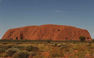 澳洲「大紅石」即將禁止攀登 遊客蜂擁而至