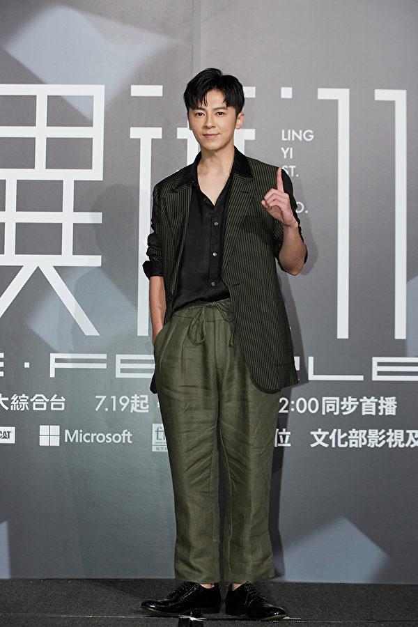 李国毅出席《灵异街11号》首映记者会