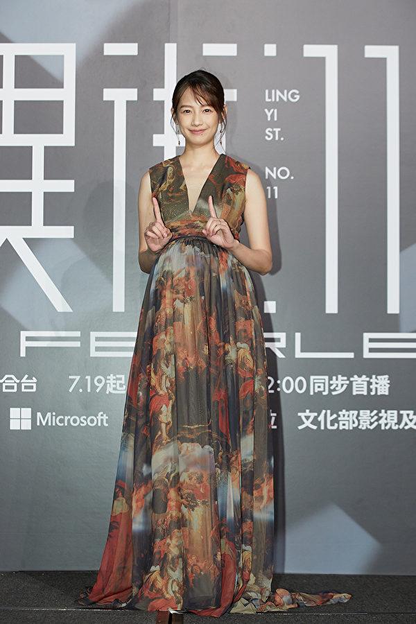 简嫚书7月11日出席《灵异街11号》首映记者会