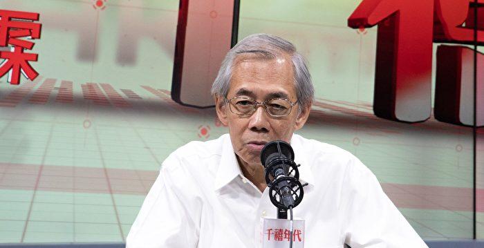 香港前高官建議問責官員下台 為反送中事件降溫