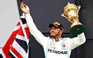 F1英国站:汉密尔顿银石赛道第6次夺冠