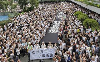 香港處十字路口 港府近癱瘓 中南海博弈