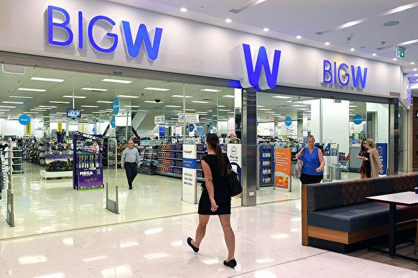 澳洲Big W明年1月將關閉悉尼三家門店