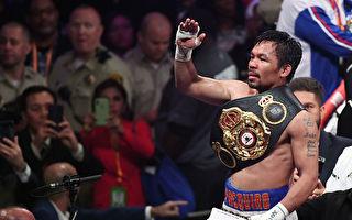 40歲拳王帕奎奧成為WBA次中量級真霸主