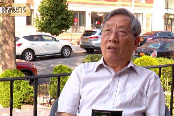 专访胡平:20年打压 法轮功屹立不倒意义深远