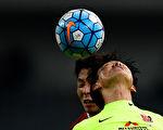 世界盃預選賽40強賽中國男足再抽好簽