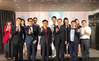 台美妆创8亿美元商机 成台湾出口新星