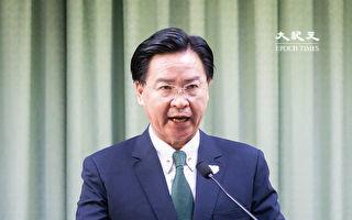 中共外交官大鬧台灣駐斐濟代表處國慶酒會 爆肢體衝突