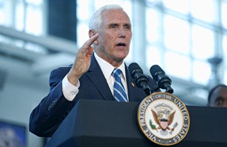 彭斯表示,美国是全球自由的灯塔,倡导世界各地的宗教自由。