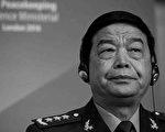 传中共前国防部长常万全问题严重被降级