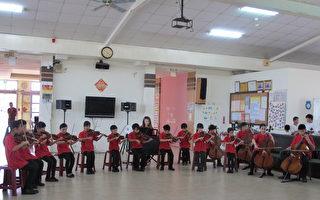 元长国小学童用音乐、舞蹈关怀社区长辈