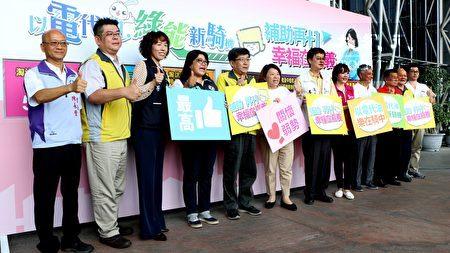 贵宾与市长黄敏惠持标语宣导。