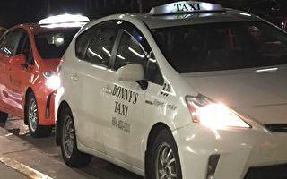 今年9月3日起,卑诗省将开始接受网约车公司在本省的运营申请。(祖文/大纪元)