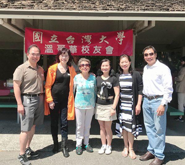 圖:台大溫哥華校友會6月30號在Stanley Park公園舉辦一年一度的野餐活動。(台大溫哥華校友會提供)