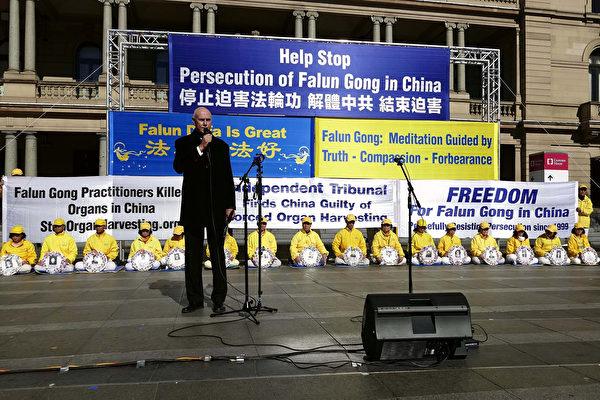 720反迫害